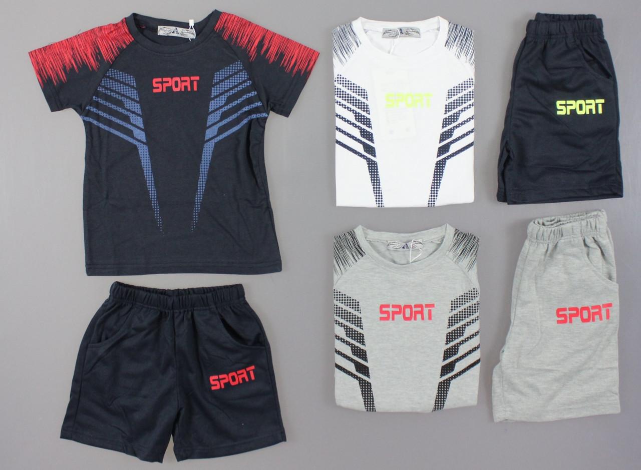 Комплект для мальчиков Active Sports, 98-128 рр. {есть:122,98,110,104}
