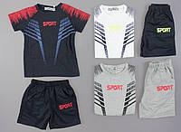 Комплект для мальчиков Active Sports, 98-128 рр. {есть:122,98,110,104}, фото 1