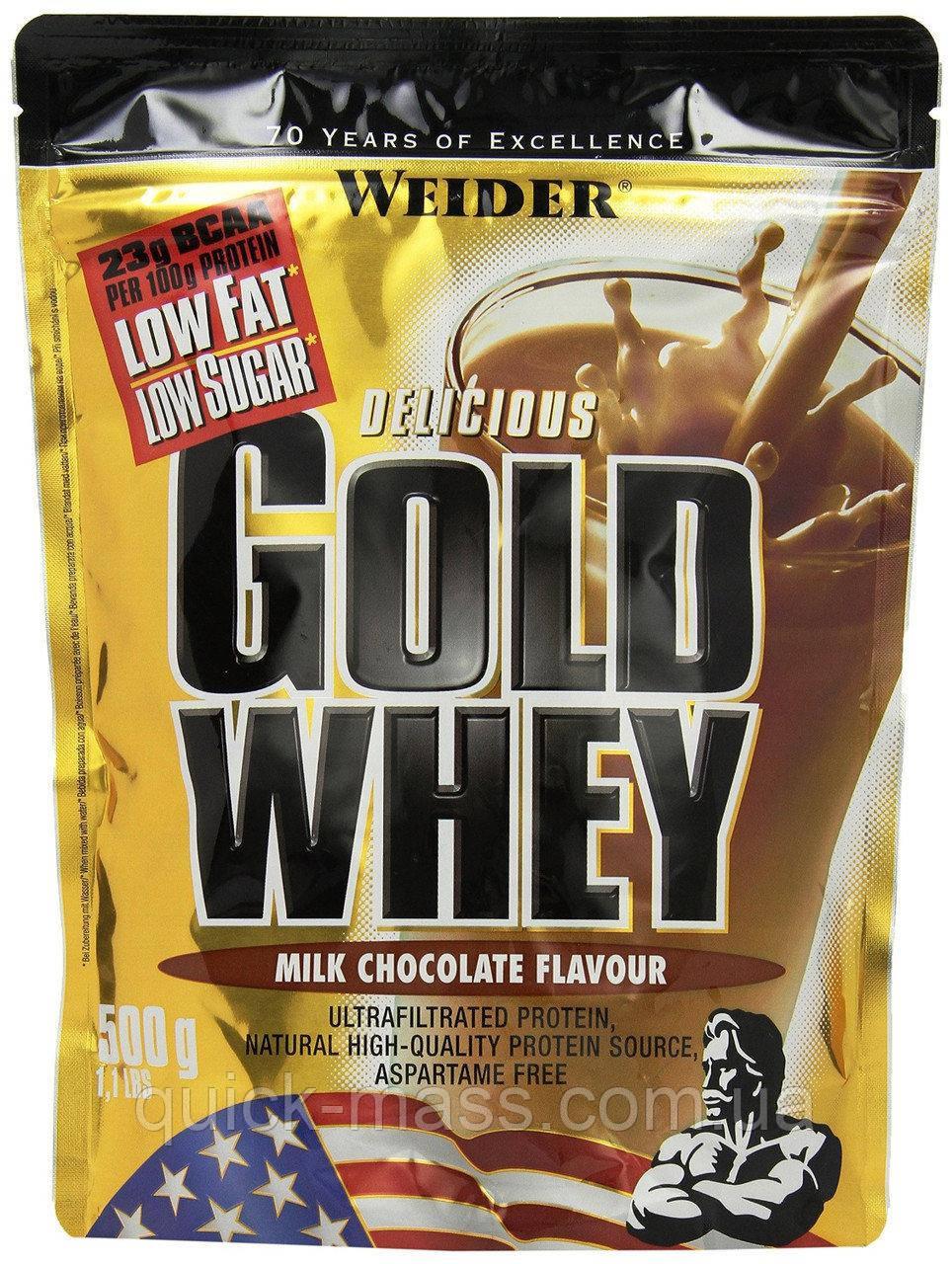 Протеїн Weider Gold Whey 500g