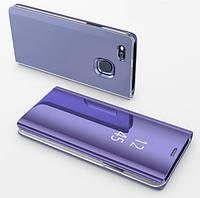 Зеркальный Чехол Книжка для Huawei P8 Lite 2017 (Фиолетовый) (000001420)