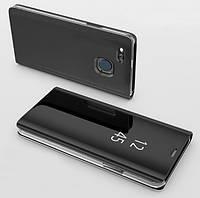 Зеркальный Чехол Книжка для Huawei P8 Lite 2017 (Черный)