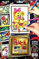 """Набір для творчості pencil by numbers (олівці за номерами) ведмедик з бантиком артикул pbn-01-05   """"danko toys"""""""