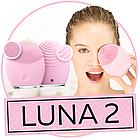 Электрическая силиконовая щетка-массажер для чистки лица Foreo LUNA mini 2, фото 5