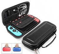 Чехол кейс для Nintendo Switch под Carbon с ручкой, удобный, вместительный / Есть стекла защитные на дисплей /, фото 1