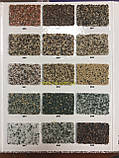 Штукатурка мозаичная Примус new, цвет 241, 25кг, фото 3