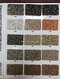 Штукатурка мозаичная Примус new, цвет 241, 25кг, фото 4