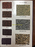 Штукатурка мозаичная Примус new, цвет 241, 25кг, фото 7