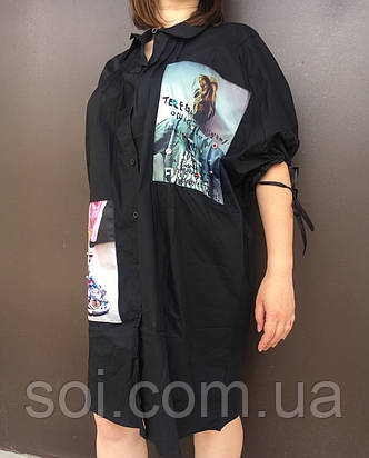 Рубашка, фото 2