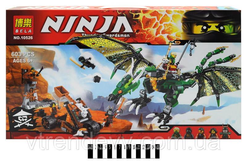 Конструктор NINJA: Зеленый дракон, 603 детали
