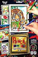 """Набір для творчості pencil by numbers (олівці за номерами) тигри артикул pbn-01-07  """"danko toys"""""""
