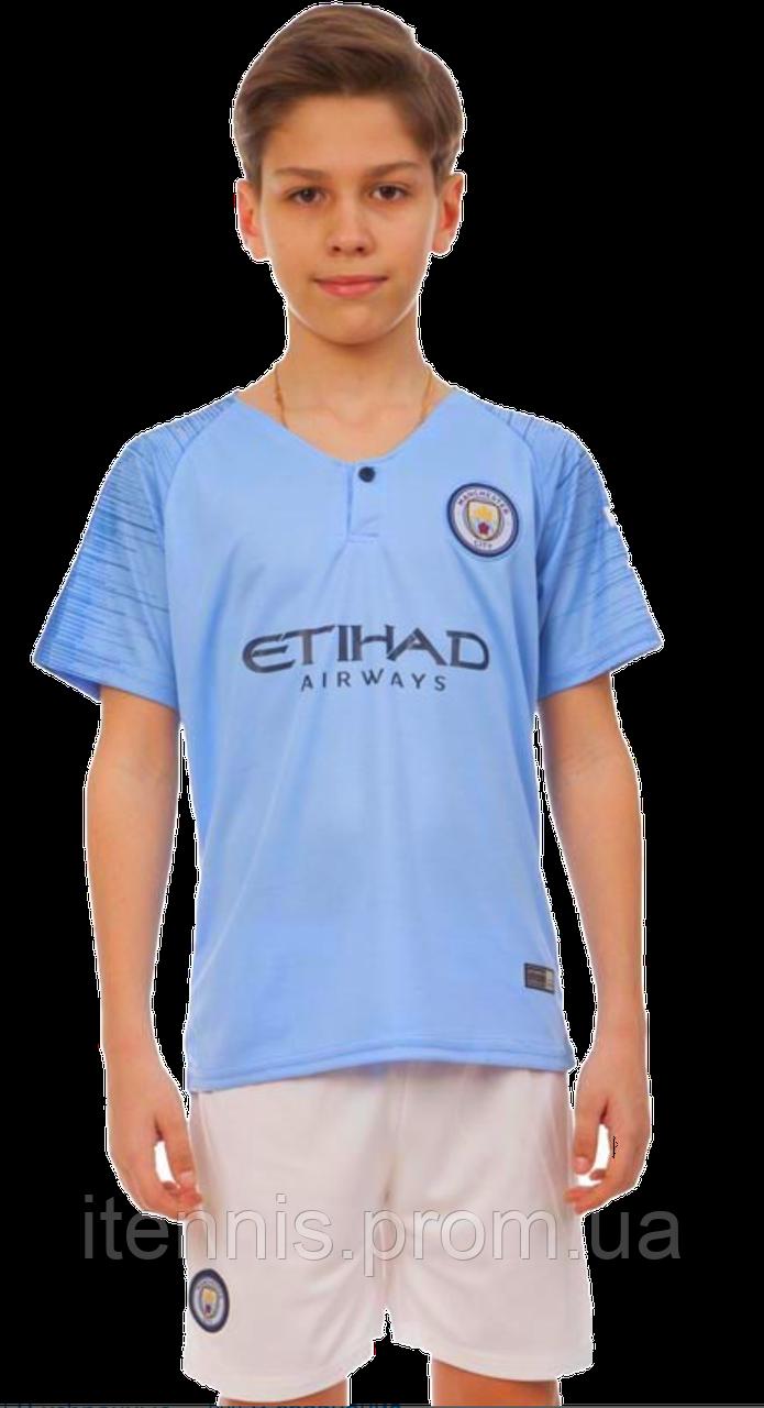 Форма футбольная детская Manchester City (XS,S,M,L,XL) 2019 домашняя
