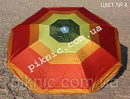 Зонт пляжный, садовый Усиленный 2 м Серебро + Наклон. Для пляжа, от солнца. Спицы Ромашка. №4