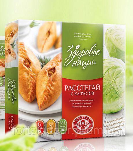 Бу формовщик пирожков с начинкой Rheon 500 шт/ч