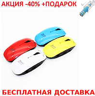 MP3 плеер компьютерная мышь Mini + монопод для селфи, фото 1