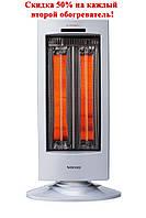 Карбоновый обогреватель Zenet ZET-501 для помещений до 30кв.м., фото 1