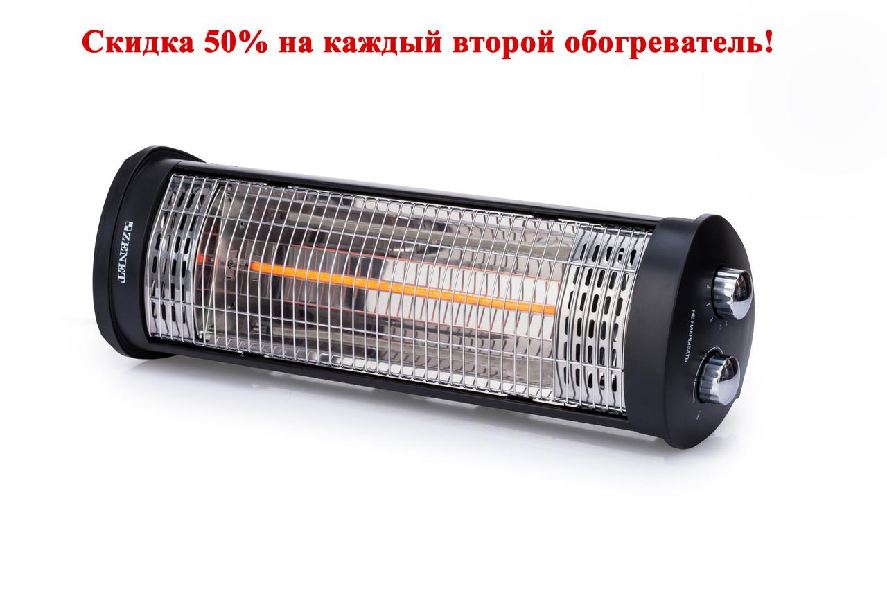 Карбоновый обогреватель Zenet ZET-504