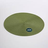 Коврик подкладка под горячее d 38 см Altom design