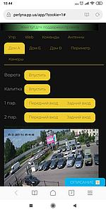 Многоквартирный IP домофон Casper Intercom
