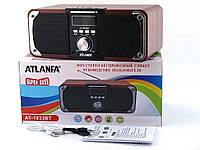 Колонка портативная акустическая Atlanfa AT-1833ВТ, FM, 12W + USB и функцией Power Bank