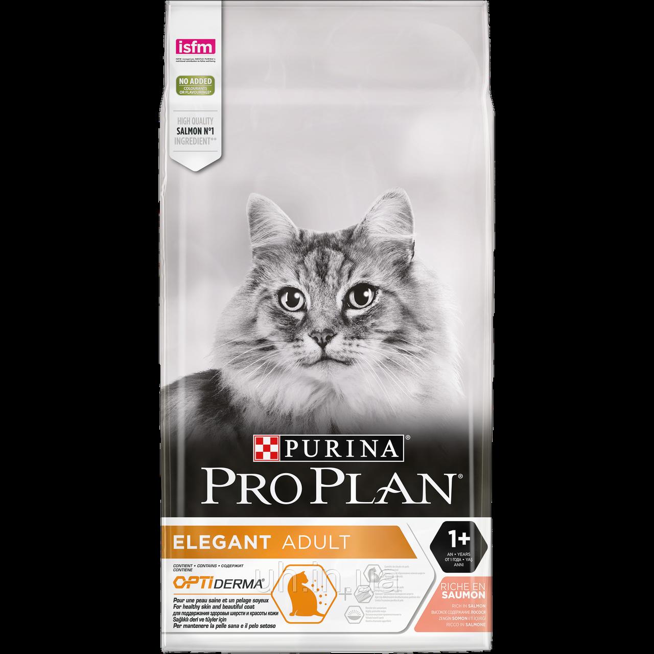 Про План Elegant cухой корм для кошек с чувствительной кожей с лососем 10КГ