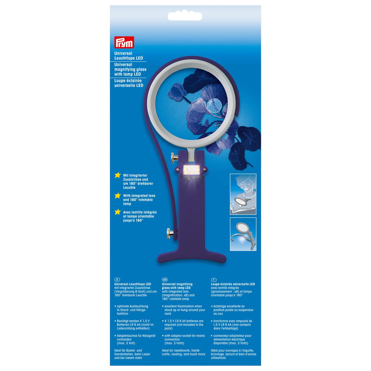 Лупа универсальная со светодиодной лампой (LED) Prym 610380
