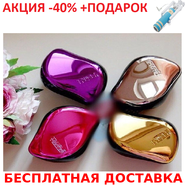 Tangle Teezer Compact Styler Green Тангл тизер компакт стайлер расчёска для волос мини+Монопод
