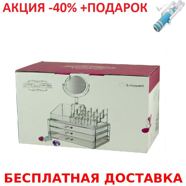 Органайзер для хранения косметики с зеркалом JN-870 Beauty box Conventional case+Монопод