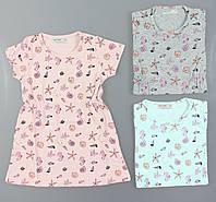 {есть:122} Платье для девочек Glo-Story,  [122], фото 1