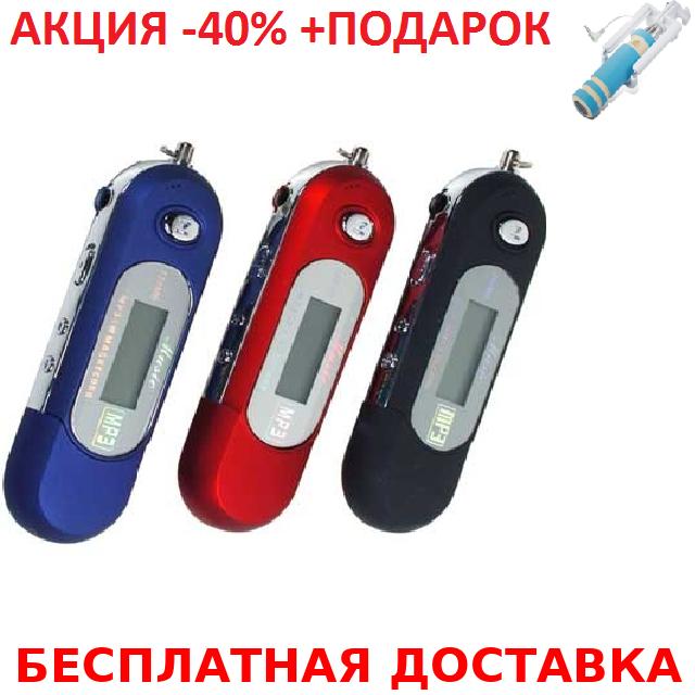 MP3 плеер TD06 с экраном+радио mp3 проигрыватель + монопод для селфи