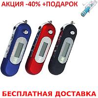 MP3 плеер TD06 с экраном+радио mp3 проигрыватель + монопод для селфи, фото 1