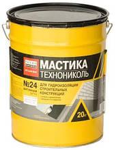Мастика гідроізоляційна №24 (МГТН), 20кг