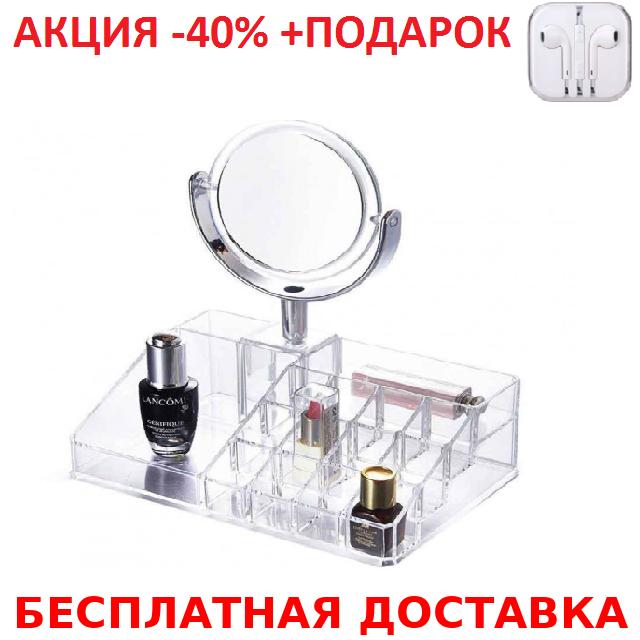 Органайзер для хранения косметики с зеркалом JN-870 Beauty box Cardboard case+Наушники