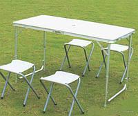 Набор мебели для кемпинга, пикника, рыбалки. Складной стол+4 стульчика с отверстием для зонта