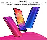 "Xiaomi Redmi Note 7 Global RED 3/32Gb +Чехол/ 6.3"" (2340x1080) Snap 660 / 48Мп от Samsung GM1/4000мАч, фото 4"