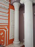Колонна из гипса ка-95 (1/2), фото 4