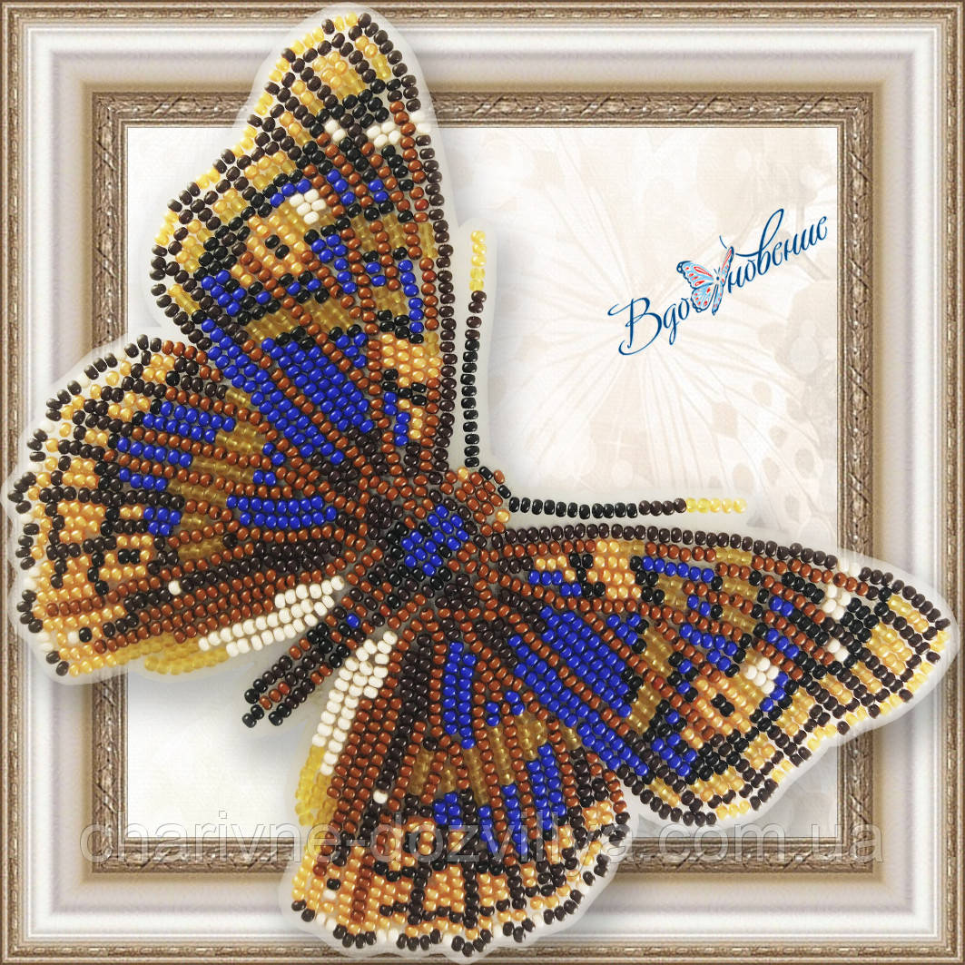 "Набор для вышивки бисером ""Бабочка Переливница Метида"""