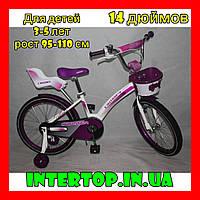 Детский двухколесный велосипед Crosser Kids Bike 14 дюймов детям 3-5 лет фиолетовый