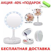 Magic Make Up Mirror Glossy case косметическое круглое настольное зеркало для макияжа подсветкой+Power Bank