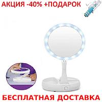 Magic Make Up Mirror Mat case косметическое круглое настольное зеркало для макияжа подсветкой+Монопод, фото 1