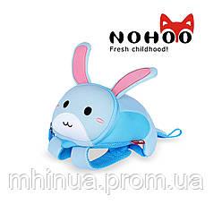 Детский рюкзак Nohoo Зайка, Средний размер (NHB042M Blue)