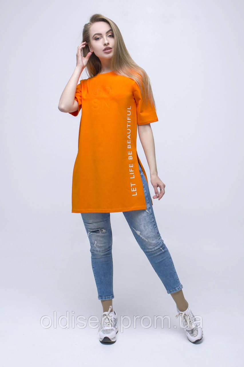 "Футболка ""LongLap-106"" – Оранжевый, M   44-46"