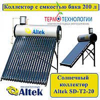 Сезонный солнечный коллектор Altek SD-T2-20 ГВС на 3-4 человека, фото 1