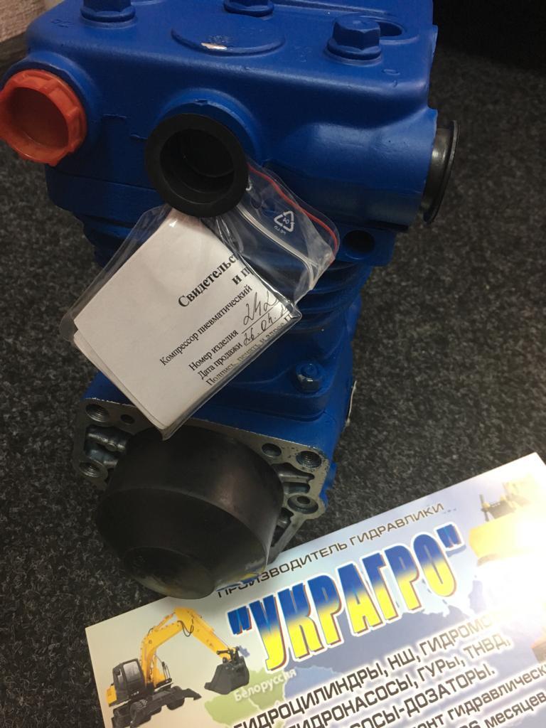 Пневматический компрессор КамАЗ (5320-3509015), ЕВРО - любого поколения