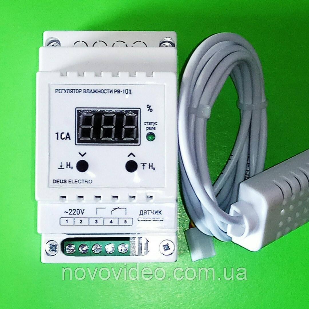 Регулятор влажности на din-рейку РВ-10Д на 10А с датчиком DHT-11