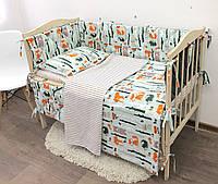 """Комплектв кроватку для малыша """"Лесные зверята"""""""