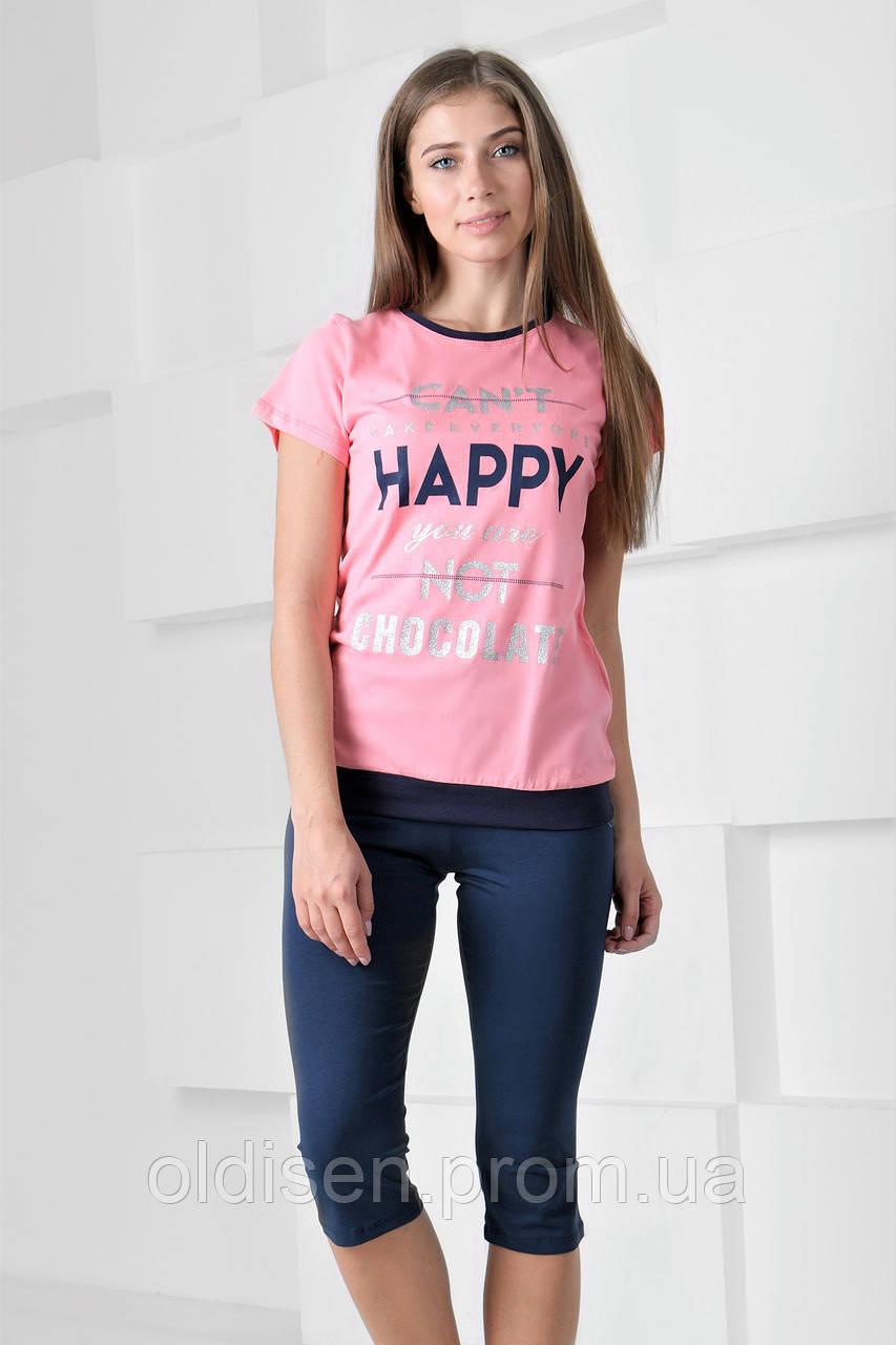 "Комплект ""Хеппи-2"" – L   46-48, Розовый"