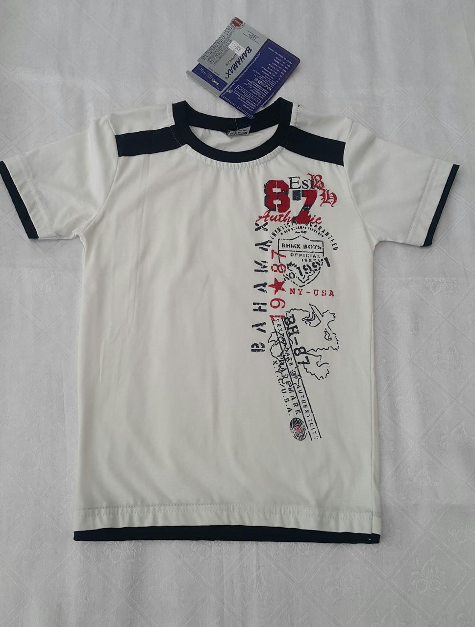 Летняя футболка на мальчиков 128,134,140 роста BAHAMAX