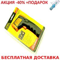 Пирометр цифровой лазерный Smart Sensor AR360A+ Glossy case + монопод для селфи