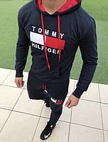 Спортивный костюм Tommy Hilfiger D7343  темно-синий