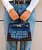 Силиконовая сумка с надписями